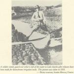 guarding lake austin